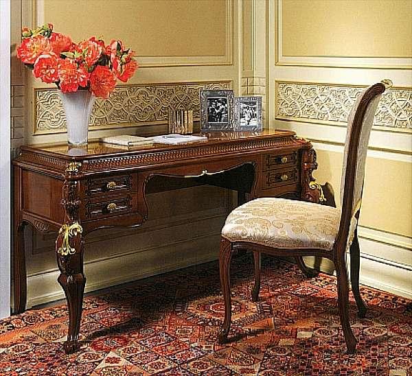Письменный стол ARCA 66.98