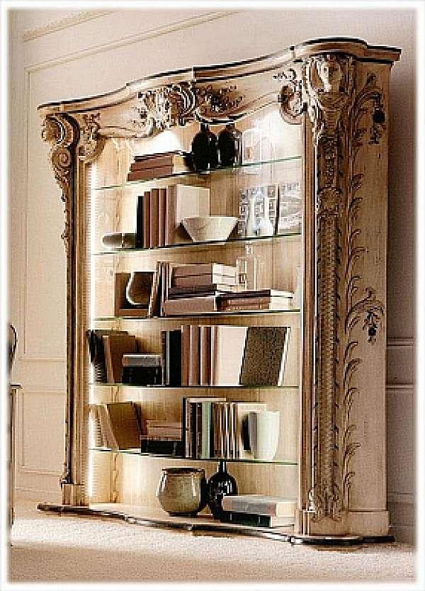 Книжный шкаф SAVIO FIRMINO 3077 LIB