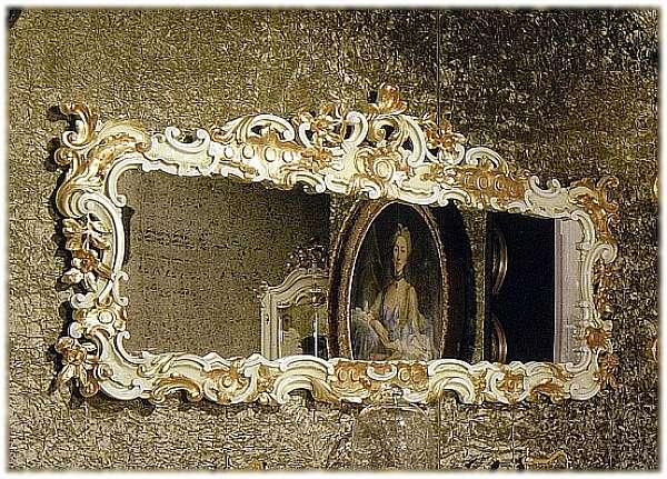 Зеркало JUMBO BOV-12