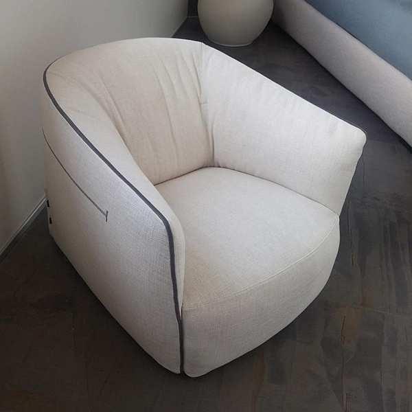 Кресло SANTA MONICA